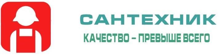 santehnik.kherson.ua